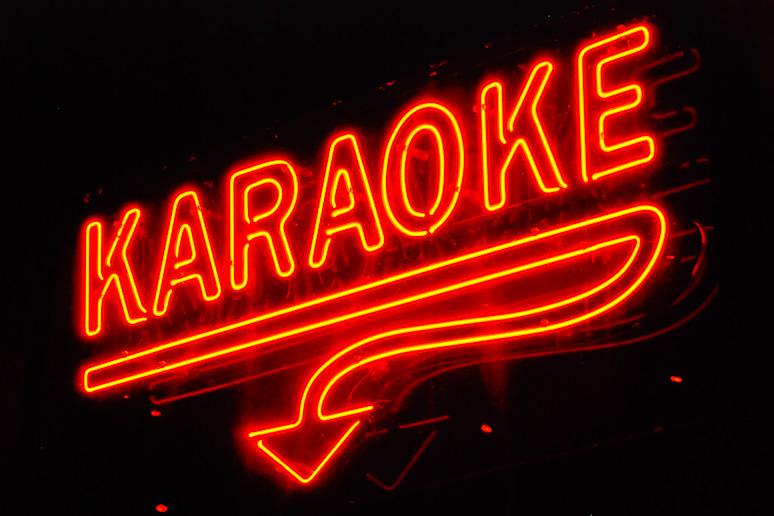 Karaoke Night at Let's Be Frank